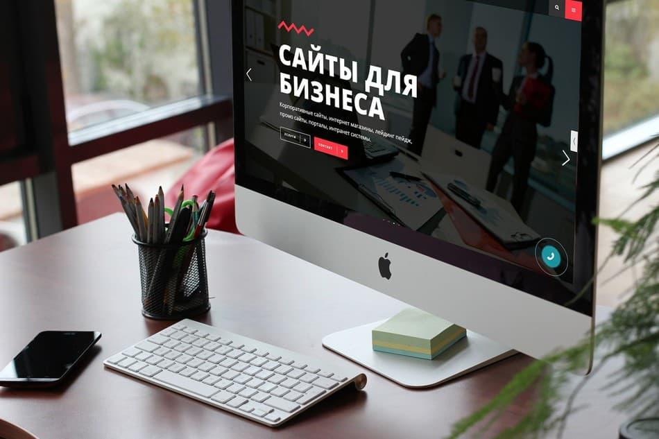 Создание сайтов3